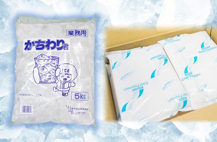 写真:井上製氷冷蔵株式会社 氷・業務用蓄冷材 イメージ